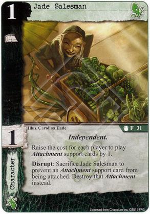 Jade Salesman