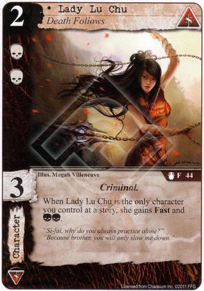 Lady Lu Chu