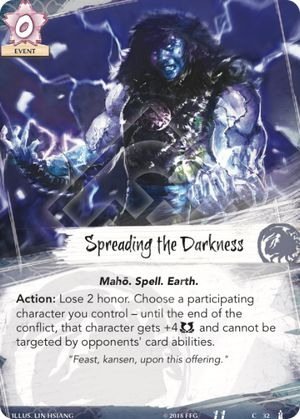 Spreading the Darkness