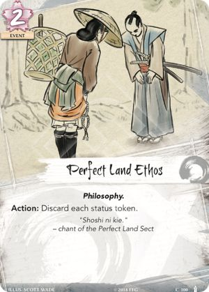 [All and Nothing] Perfect Land Ethos L5C13_100
