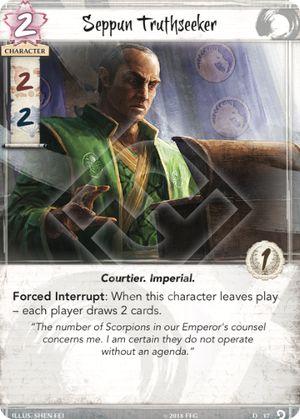 [Underhand of the Emperor] Seppun Truthseeker L5C15_17