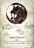 Support of the Lion